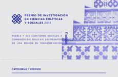 Premio de Investigación en CPyS 2015 (Cartel)